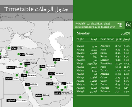 Sample usage of Fedra Arabic in a bilingual airline timetable
