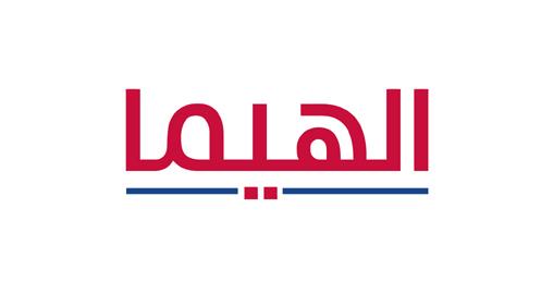 hema-arabic-atrissi-1.jpg