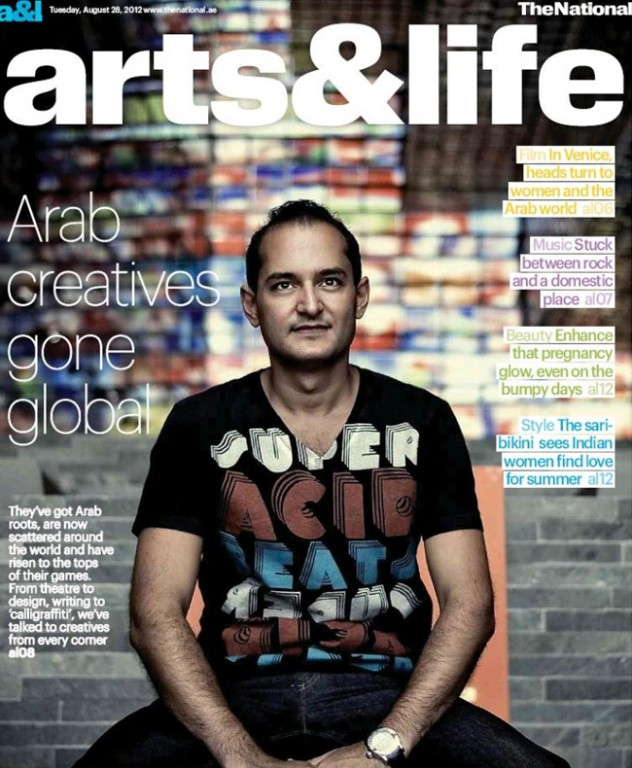 "Tarek Atrissi featured on the front cover of the National newspaper; Arts & Life ""Arab creatives gone global"" feature. Dubai, United Arab Emirates, 2012."