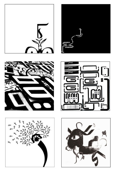 abu-dhabi-typography-worksh.jpg