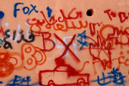 arabic-street-lettering-abu.jpg