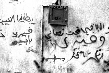 arabic-typography-emirates.jpg