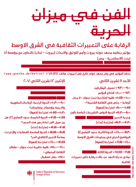 Arabic Poster on censorship of cultural expression