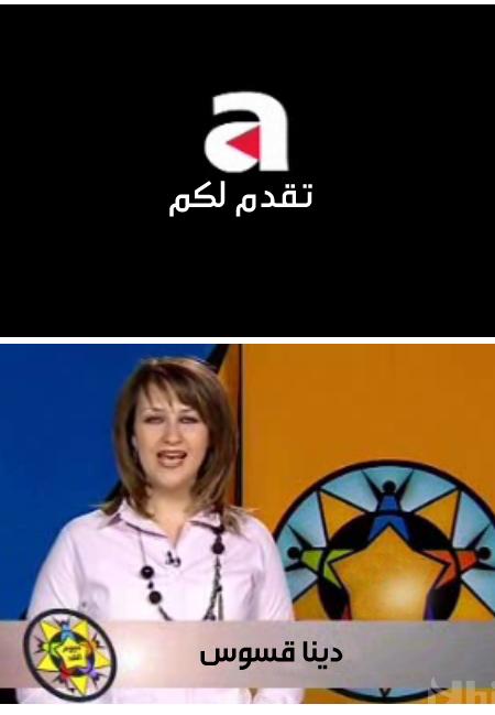 The Al-Ghad font