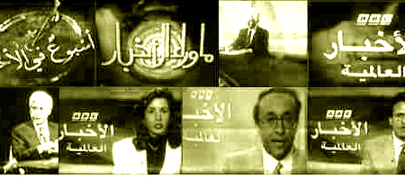 Screenshots from the initially launched BBC arabic of the mid 90s, with interesting previews of typographic and calligraphic elements used at the time.