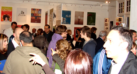 atrissi-design-exhibition.jpg