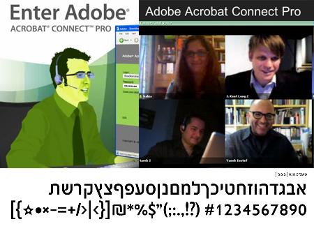 design_conference_adobe.jpg