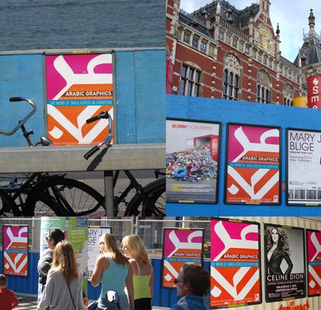 poster_design_exhibition.jpg