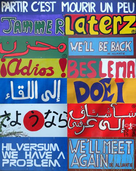typographic-adios.jpg