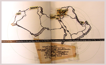arab_worl_map_design.jpg