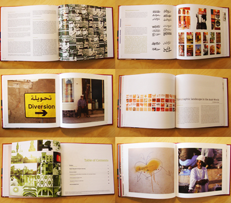 arabic_book_design_spread.jpg