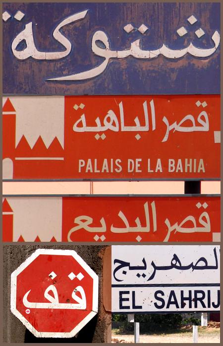 arabic_type_maroc_morocco.jpg