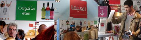 el-hema-winkel-rotte_262ea8.jpg