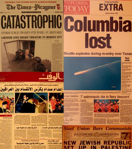 newspaper_design_pages.jpg