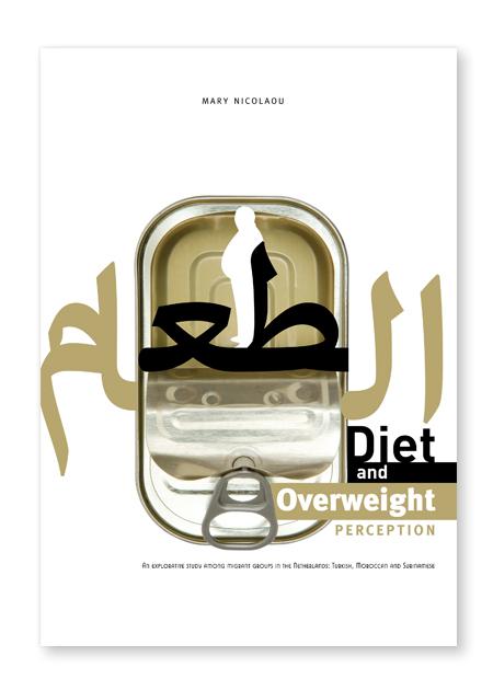 arabic-book-cover-jacket.jpg