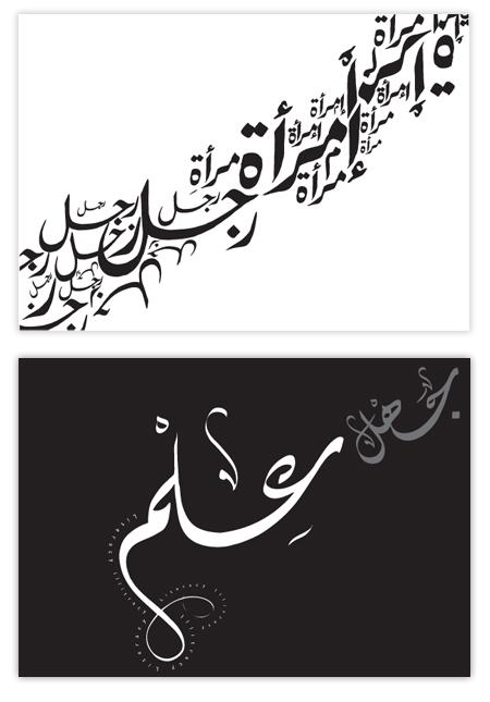abu-dhabi-calligraphy-work.jpg