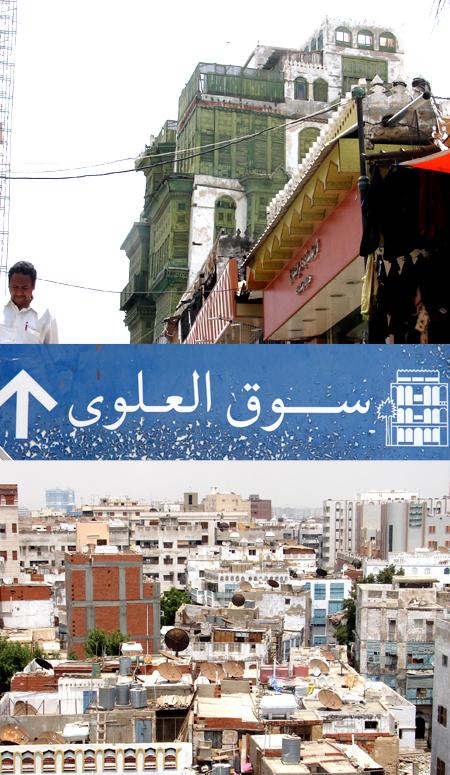 jeddah-street-typography.jpg