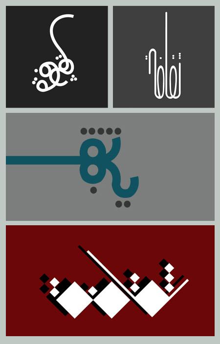 kuwait-graphic-design.jpg