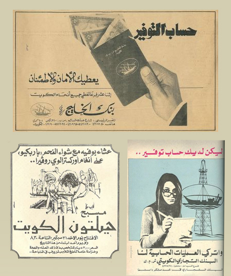 kuwait-old-design-type.jpg