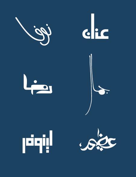typography-design-saudi-ksa.jpg