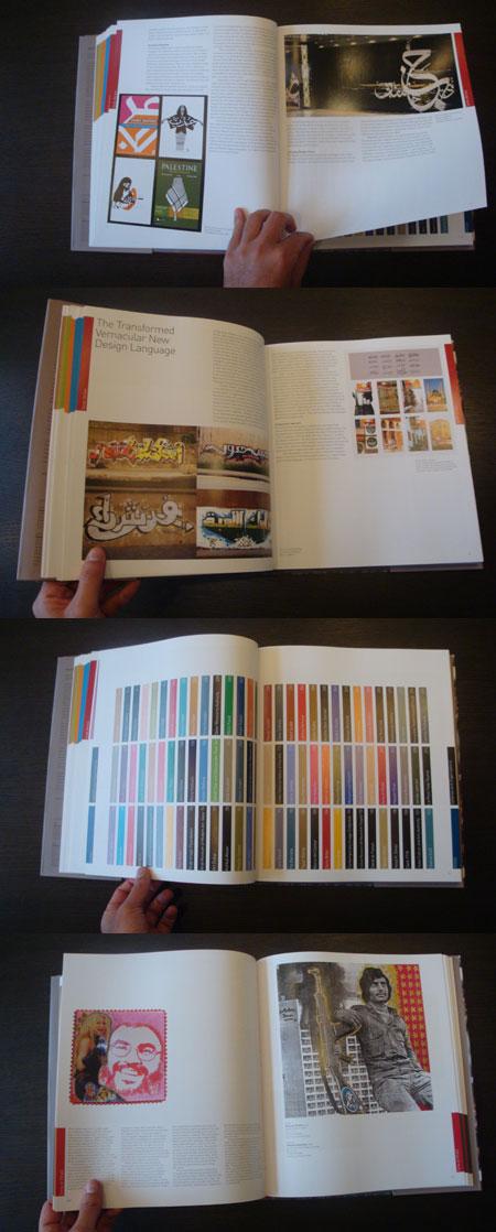 arab-contemporary-art-book-new-vision.jpg