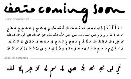 arabic-script-font-handwritten.jpg