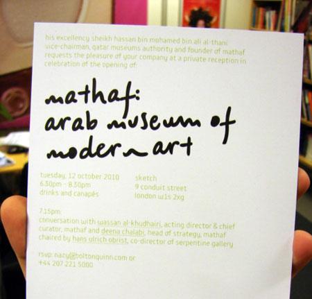 museum-typography-doha-qatar.jpg