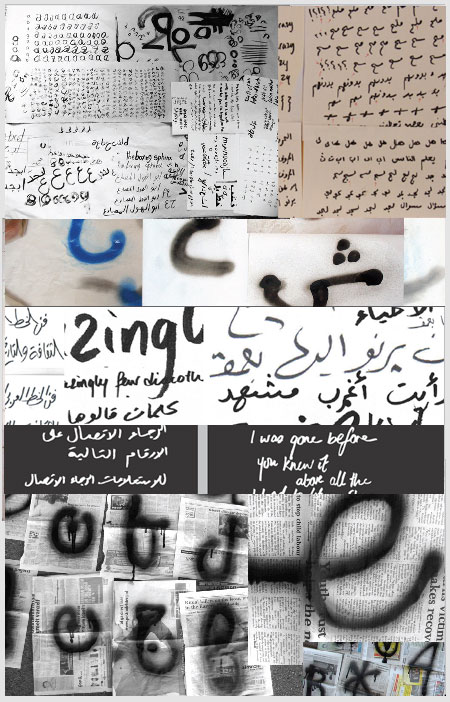 process-arabic-type-design.jpg