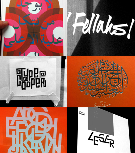 arabic_cooper_herb_lubalin.jpg