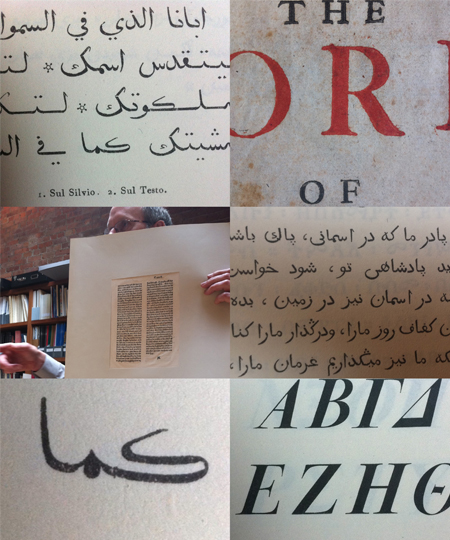 arabic_type_design_history.jpg