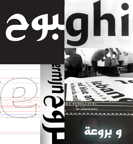 arabic_type_in_progress.jpg