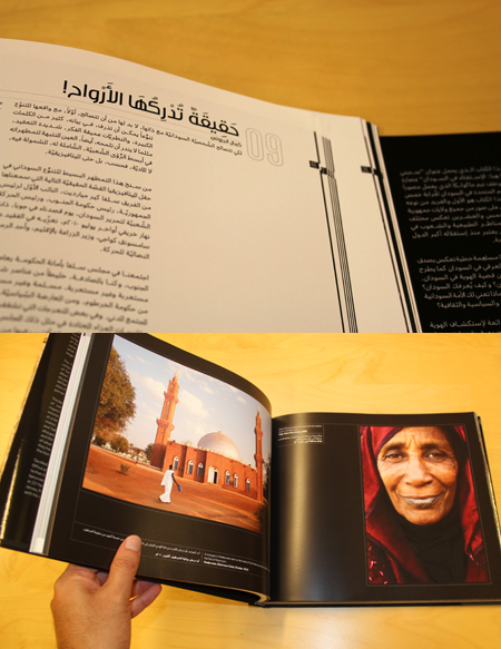 arabic_latin_editorial_design.jpg