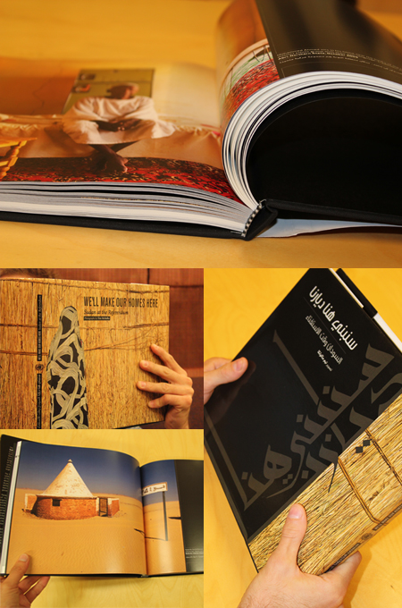 arabic_typography_book_design.jpg