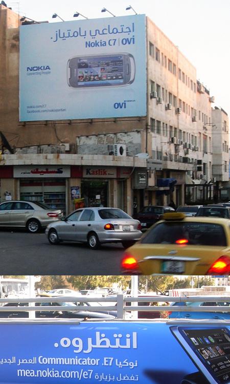 nokia_arabic_font_amman_streets_typography.jpg