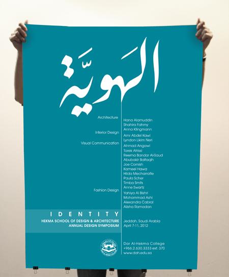identity_poster_saudi_typography.jpg