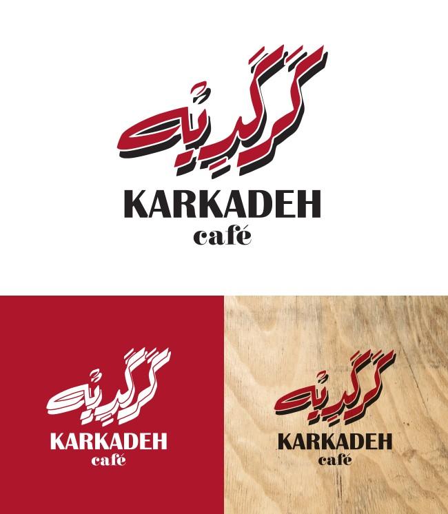 1_Karkadeh_logo_kuwait_cafe_branding
