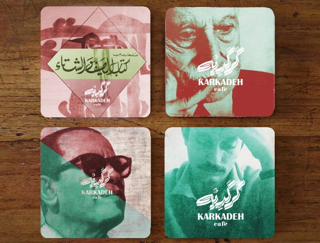 2_Karkadeh_coasters_design_kuwait_restaurant