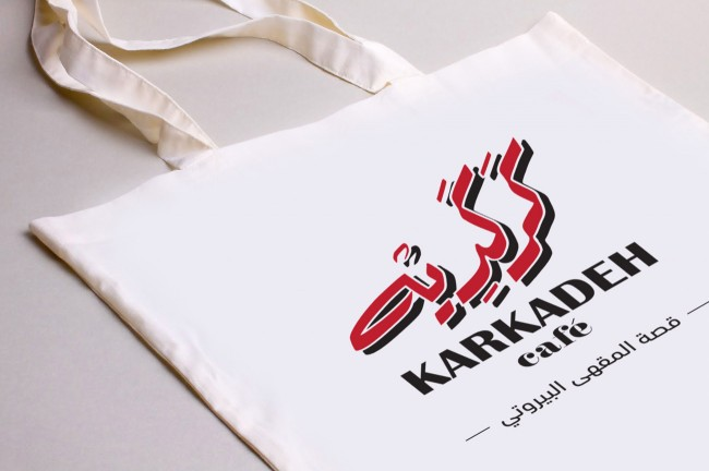 4_Karkadeh_bag_packaging_arabic_cafe