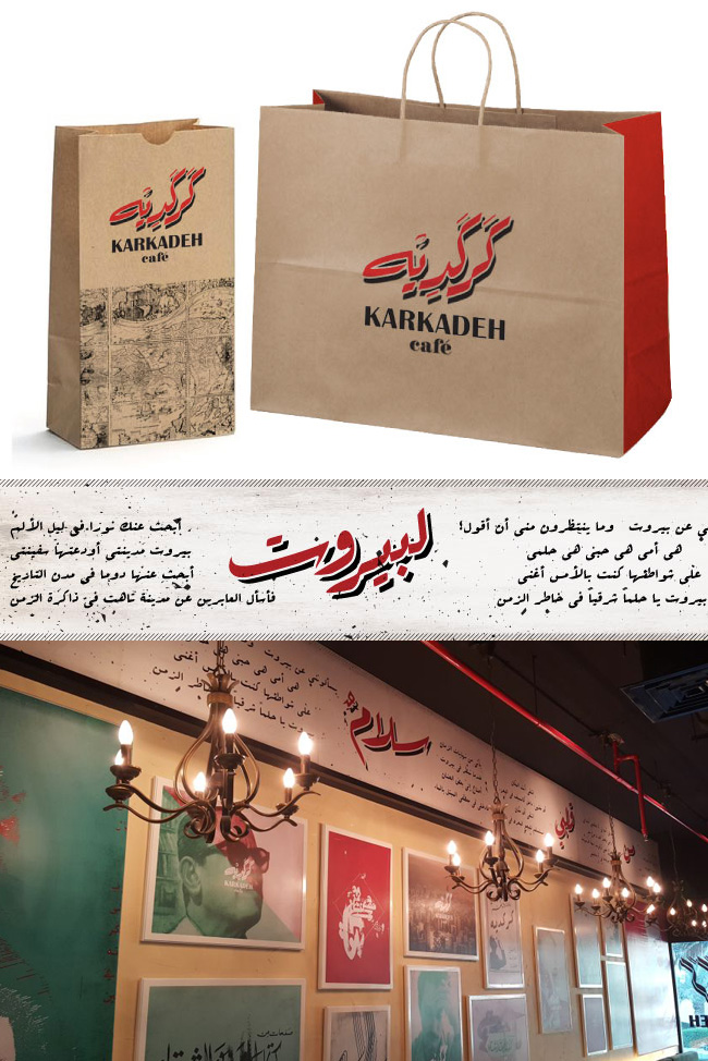 6_art_direction_arabic_restaurant_design
