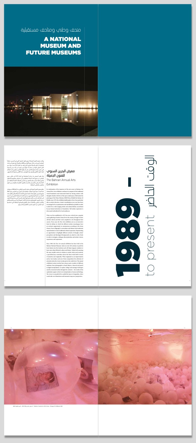 1_bilingual_arabic_english_publication_design
