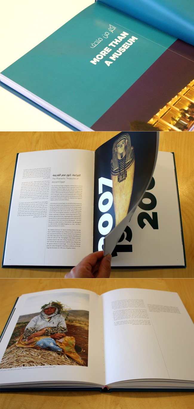 2_atrissi_design_book_design_bahrain_national_museum