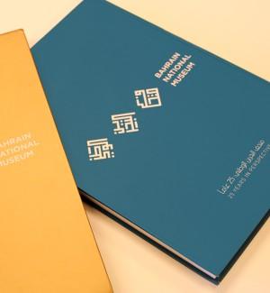 Catalogue_museum_design_cover