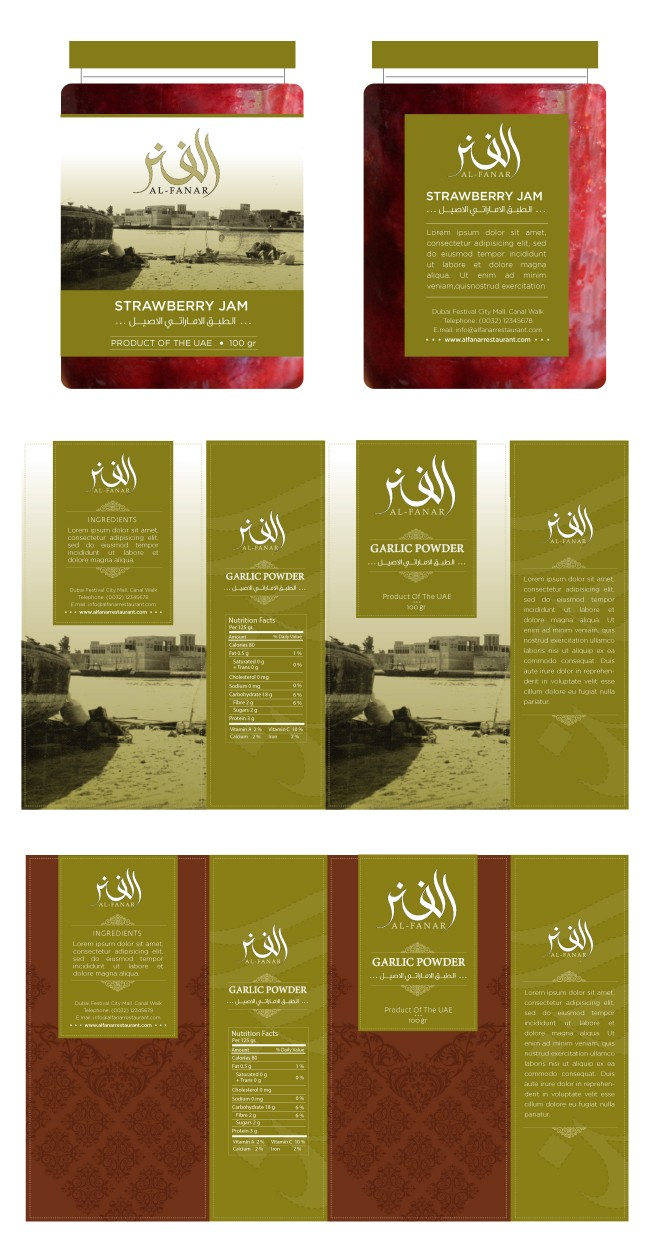 2_alfanar_products_packaging_design