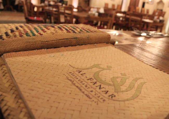 4_alfanar_restaurant_menu_design_arabic_dubai