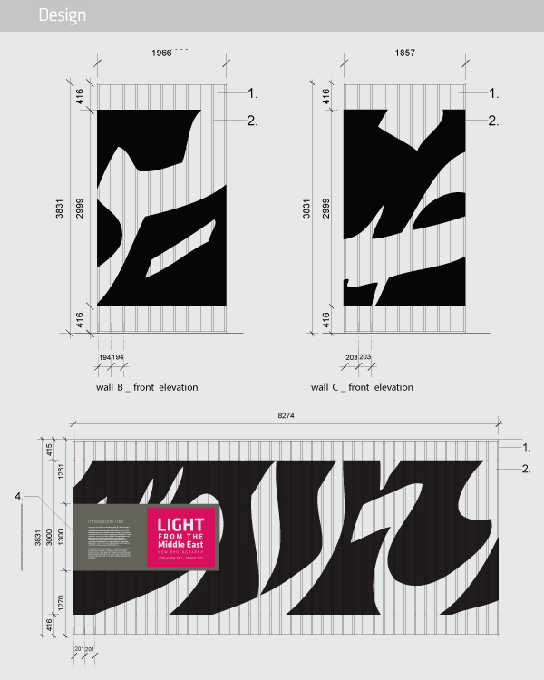 design detail of the murals / walls for the exhibition design 2D graphics. Large typographic arabic letters on wall.