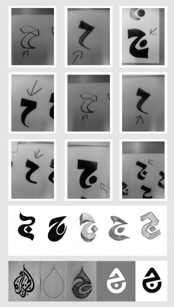 sketches design process arabic logo design jeem ??? letter television aljazeera jazeera channel icon bug ??????? by tarek atrissi design