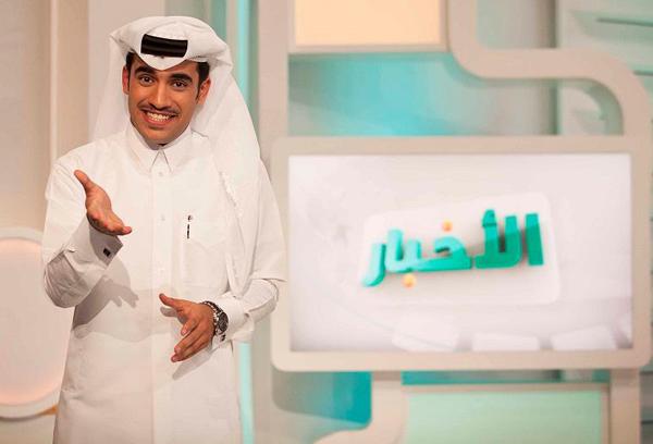 Al-Akhbar / the news on Jeem television. Children news program on Al Jazeera Children television: تلفزيون جيم