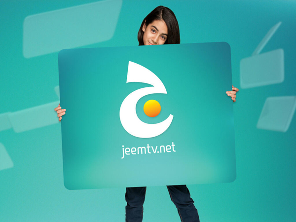 Jeem TV logo design by Tarek Atrissi Design for Al Jazeera Children Channel / Arabic kids television