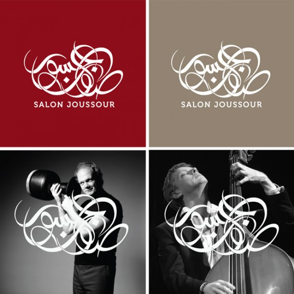 classical arabic music event and salon in den haag the netherlands. Classical arabian music is a world of passion, poetry, nuances and details, just like arabic calligraphy
