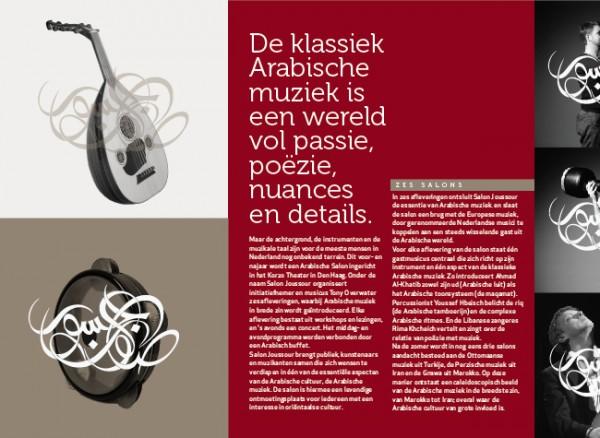 design for salon joussour brug naar arabische muziek Arabisch grafische vormgeving en kalligrafie en typografie den haag